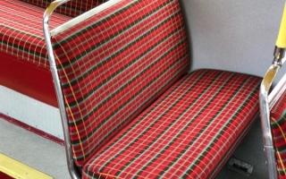Interior seat trim